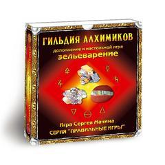 Настольная игра Зельеварение. Гильдия Алхимиков.